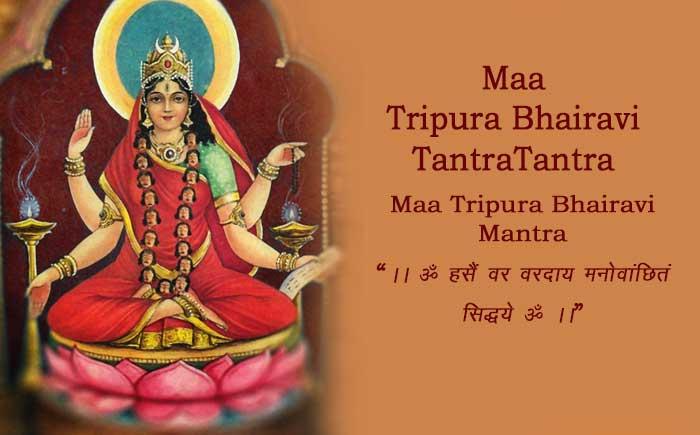 Aakarshan, devi tantra mantra yantra vidya for money